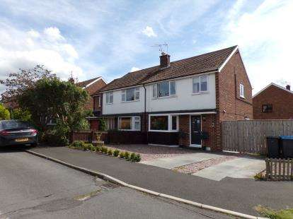 3 Bedrooms Semi Detached House for sale in Ormesby Crescent, Northallerton, North Yorkshire