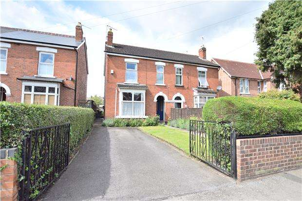 4 Bedrooms Semi Detached House for sale in Stroud Road, GLOUCESTER, GL1 5JX