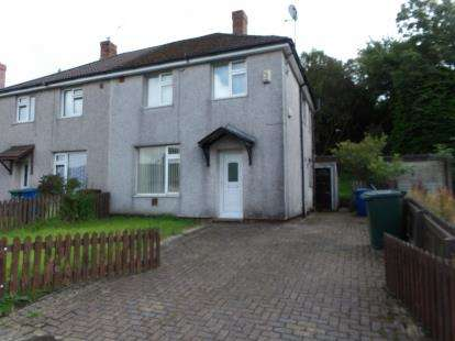 2 Bedrooms Semi Detached House for sale in Rosendale Cresent, Bacup, Lancashire, OL13