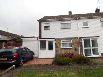 3 Bedrooms End Of Terrace House for sale in Basildon, Essex