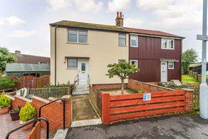 3 Bedrooms Semi Detached House for sale in Balvaird Road, Kirkoswald