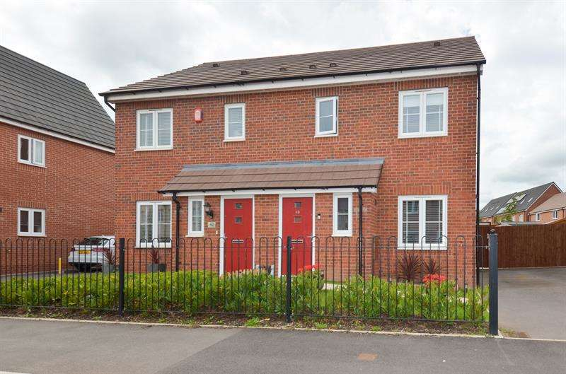 3 Bedrooms Semi Detached House for sale in East Works Drive, Cofton Hackett, Birmingham