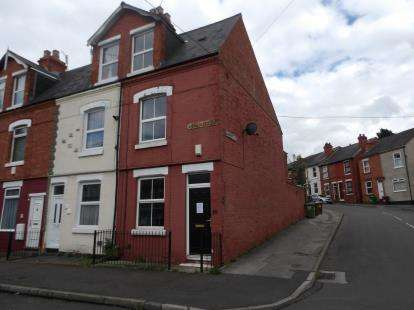 3 Bedrooms End Of Terrace House for sale in Austin Street, Bulwell, Nottinghamshire
