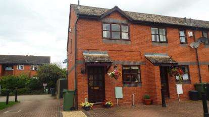 2 Bedrooms End Of Terrace House for sale in Byfield Rise, Worcester, Worcestershire