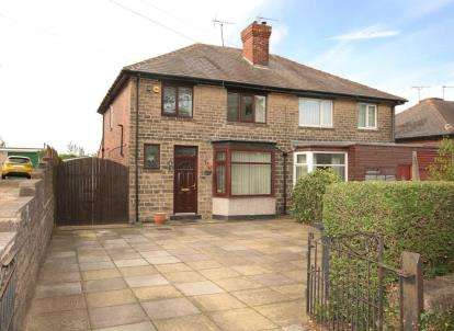 3 Bedrooms Semi Detached House for sale in Meadowhead, Sheffield, South Yorkshire