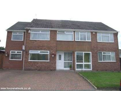 5 Bedrooms Semi Detached House for sale in Leybourne Road, Gateacre, Liverpool, Merseyside, L25