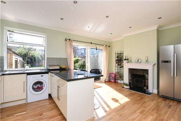 4 Bedrooms End Of Terrace House for sale in Tramway Path, Mitcham, Surrey, CR4