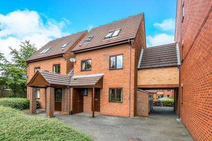 1 Bedroom Flat for sale in Peter James Court, Stafford, Staffordshire