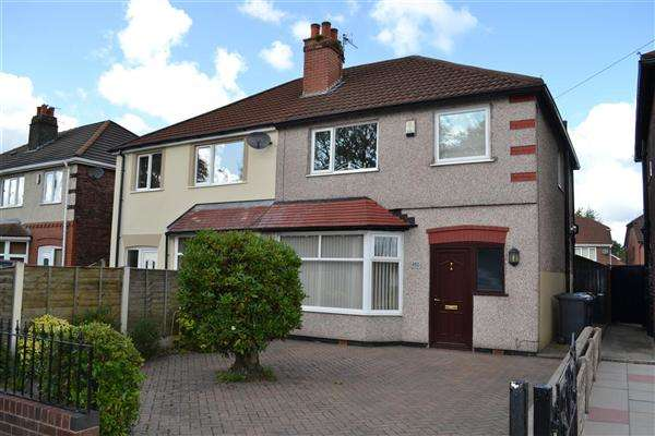3 Bedrooms Semi Detached House for sale in Holden Road, Leigh