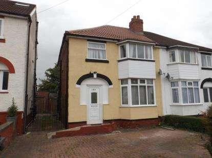 3 Bedrooms Semi Detached House for sale in Cliff Rock Road, Rednal, Birmingham, West Midlands