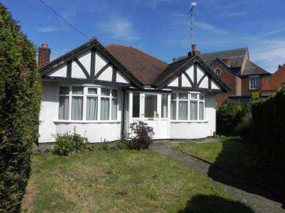 2 Bedrooms Bungalow for sale in Moat Street, Wigston, Leicestershire