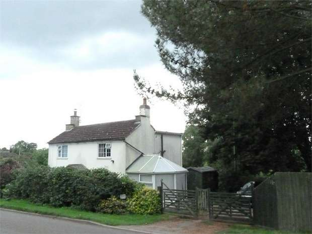 4 Bedrooms Detached House for sale in Lutterworth Road, Ullesthorpe