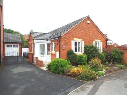 3 Bedrooms Detached House for sale in Tom Blower Close, Wollaton, Nottingham, Nottinghamshire