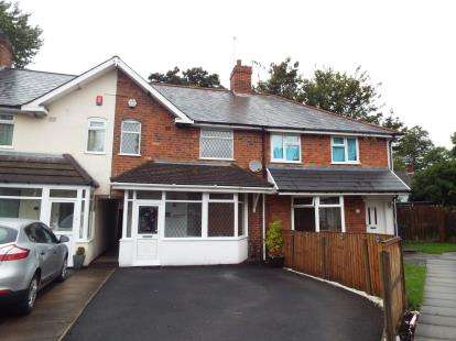 3 Bedrooms Terraced House for sale in Besant Grove, Birmingham, West Midlands