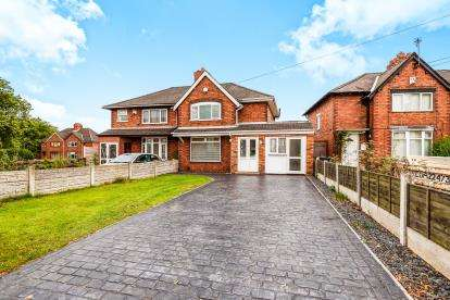 2 Bedrooms Semi Detached House for sale in Walker Road, Walsall, West Midlands