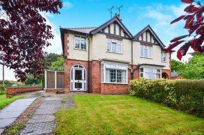3 Bedrooms Semi Detached House for sale in Budy Pumping Station, Meden Vale, Mansfield, Nottinghamshire