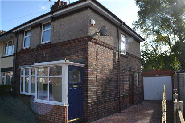 2 Bedrooms End Of Terrace House for sale in Gaskell Street, St Helens