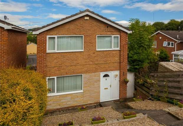 3 Bedrooms Detached House for sale in Meadow Way, Lanchester, Durham