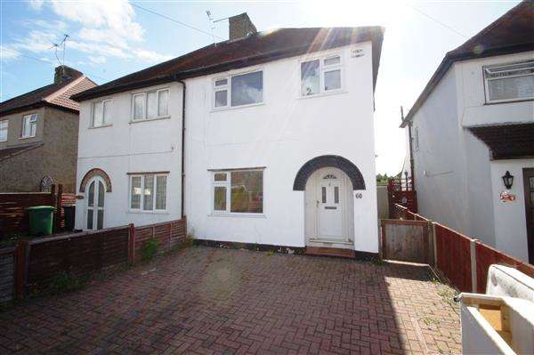 3 Bedrooms Semi Detached House for sale in Bower Way, Cippenham, Slough