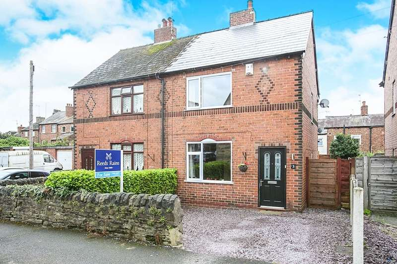 2 Bedrooms Semi Detached House for sale in St. Andrews Road, Macclesfield, SK11