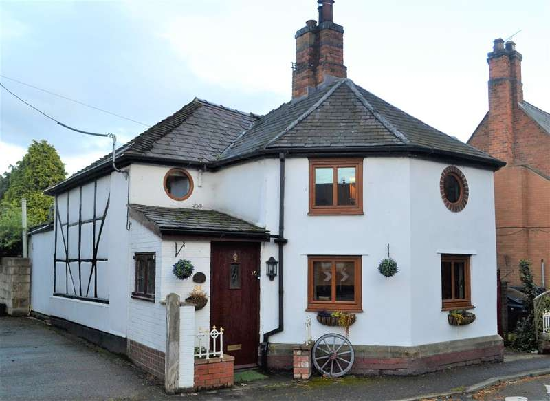 3 Bedrooms Detached House for sale in The Round House, Tilstock, Whitchurch