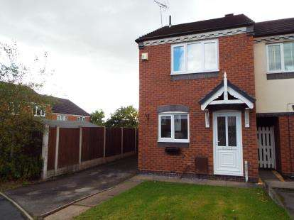 2 Bedrooms End Of Terrace House for sale in Holt Crescent, Heath Hayes, Staffordshire