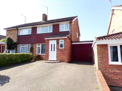 3 Bedrooms Semi Detached House for sale in Mersey Way, Bletchley, Milton Keynes, Buckinghamshire