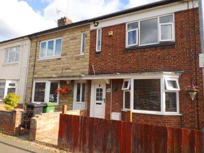 2 Bedrooms Terraced House for sale in Montagu Road, Walton, Peterborough