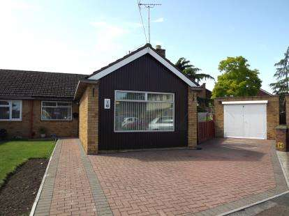 3 Bedrooms Bungalow for sale in Woolstrop Way, Quedgeley, Gloucester, Gloucestershire