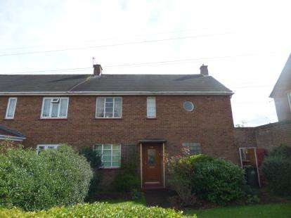 3 Bedrooms Semi Detached House for sale in Norris Rise, Hoddesdon, Hertfordshire