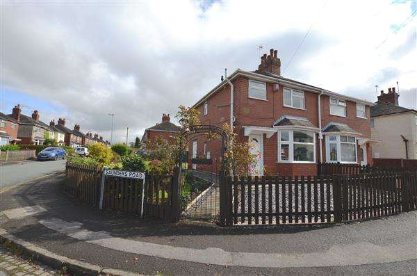 3 Bedrooms Semi Detached House for sale in Saunders Road, Milehouse, Newcastle