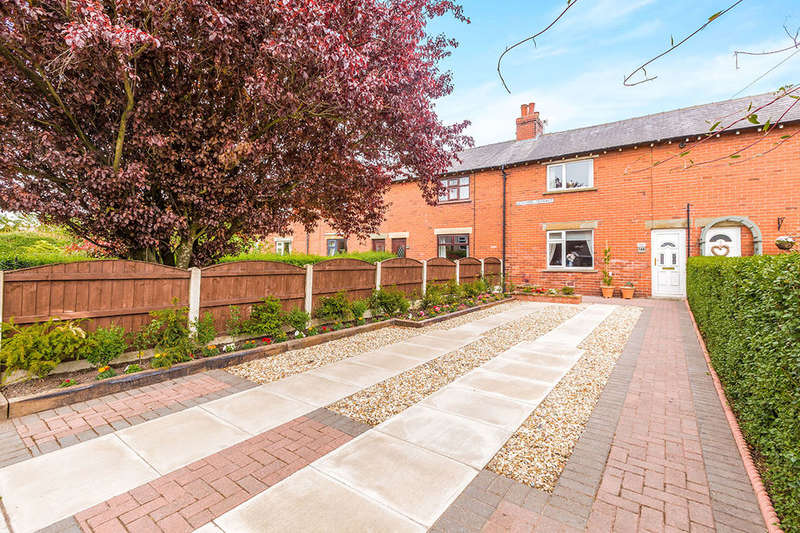 2 Bedrooms Terraced House for sale in Preston Road, Coppull, Chorley, PR7