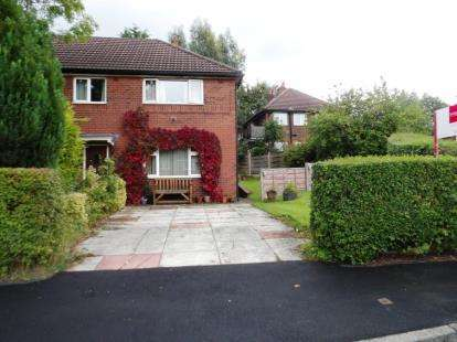 3 Bedrooms Semi Detached House for sale in Stanworth Avenue, Bolton, Greater Manchester