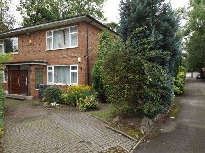 2 Bedrooms Flat for sale in Rutland Court, Oak Road, Manchester, Greater Manchester