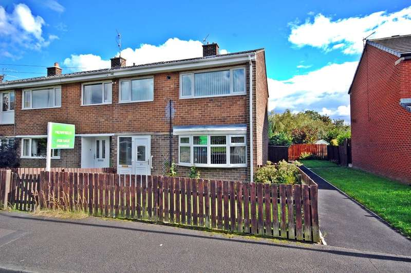 3 Bedrooms End Of Terrace House for sale in Farnham Road, Newton Hall, Durham