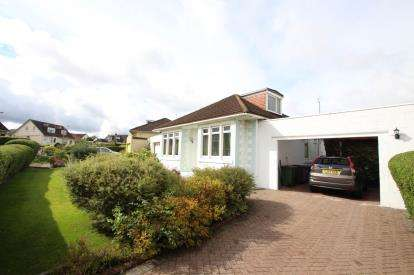 3 Bedrooms Bungalow for sale in Kenmure Crescent, Bishopbriggs