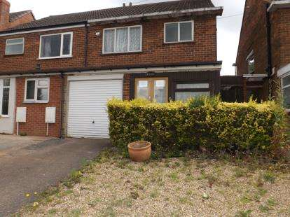 3 Bedrooms Semi Detached House for sale in Kingsbury Road, Minworth, Sutton Coldfield, West Midlands