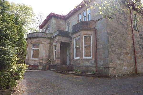 2 Bedrooms Flat for sale in 104A East Kilbride Road, Clarkston, Glasgow, G76 8JF