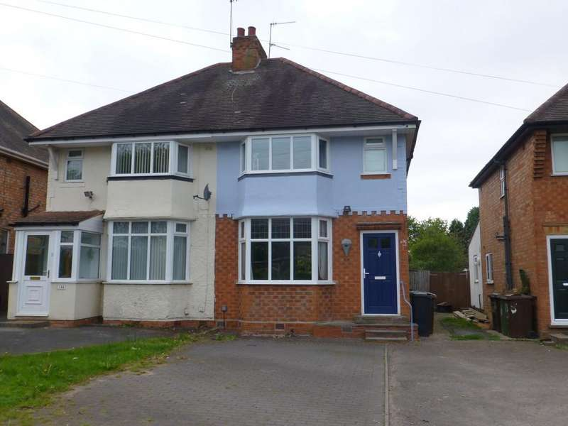2 Bedrooms Semi Detached House for sale in Wagon Lane, Solihull