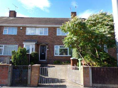 3 Bedrooms Terraced House for sale in Southchurch Drive, Clifton, Nottingham, Nottinghamshire