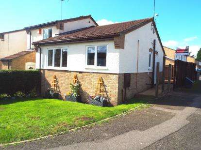 2 Bedrooms Bungalow for sale in Nicholas Road, Bramcote, Nottingham, Nottinghamshire
