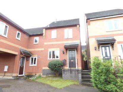 2 Bedrooms End Of Terrace House for sale in Broughton Close, Loughborough, Leicestershire