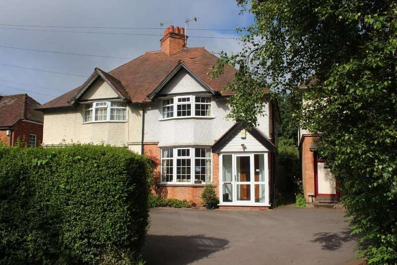 4 Bedrooms Semi Detached House for sale in Warwick Road, Knowle