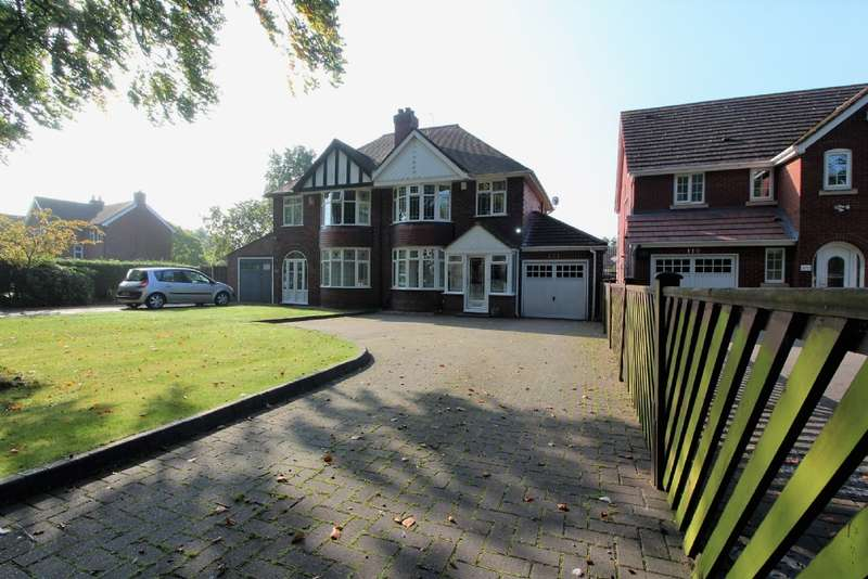 3 Bedrooms Semi Detached House for sale in Sneyd Lane, Essington