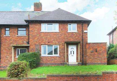 3 Bedrooms End Of Terrace House for sale in Manor Park Crescent, Sheffield, South Yorkshire