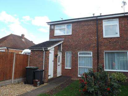 3 Bedrooms End Of Terrace House for sale in Teal Road, Biggleswade, Bedfordshire