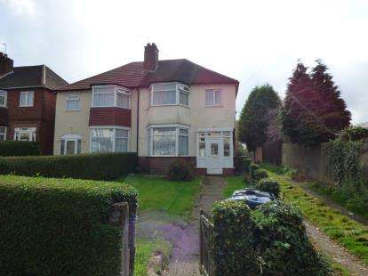 House for sale in Fordhouse Lane, Stirchley, Birmingham, West Midlands