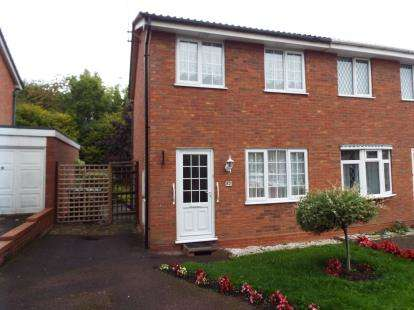 2 Bedrooms Semi Detached House for sale in Stoneleigh Close, Oakenshaw South, Redditch, Worcestershire