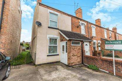 2 Bedrooms End Of Terrace House for sale in McIntyre Road, St. Johns, Worcester, Worcestershire