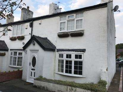 2 Bedrooms End Of Terrace House for sale in Franklands Fold, Longton, Preston, Lancashire, PR4